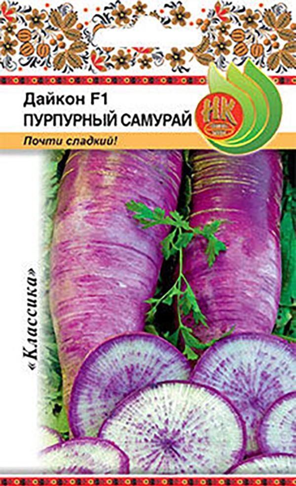 Семена овощей Семена НК Дайкон Пурпурный самурай