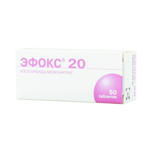 Эфокс таблетки 20 мг 50 шт.