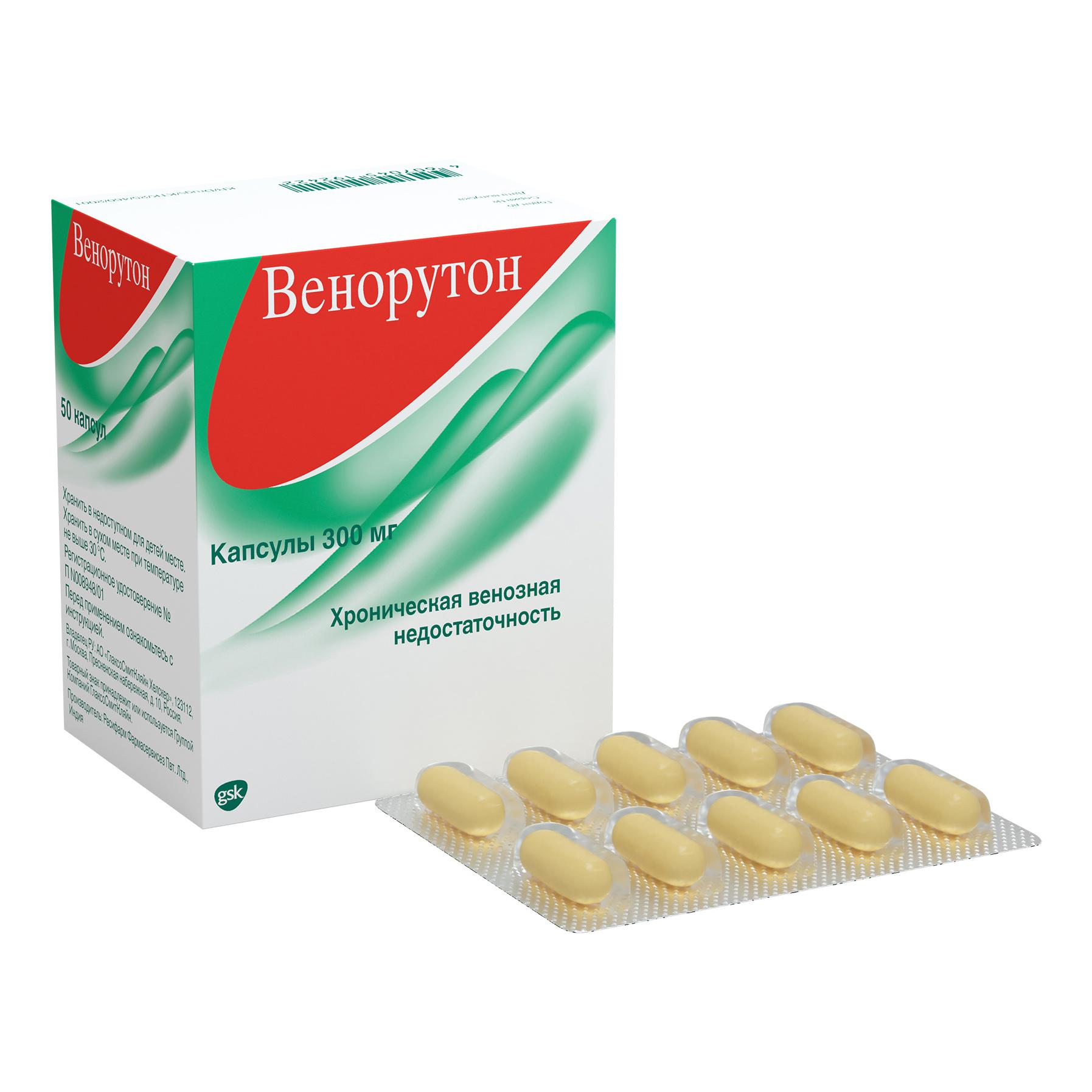 Купить Венорутон капсулы 300 мг 50 шт., Novartis Pharma