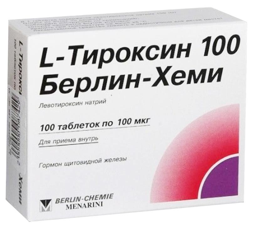 L Тироксин 100 Берлин Хеми таблетки