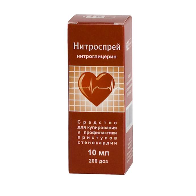 Нитроспрей спрей 0,4 мг/доза 10 мл 200 доз