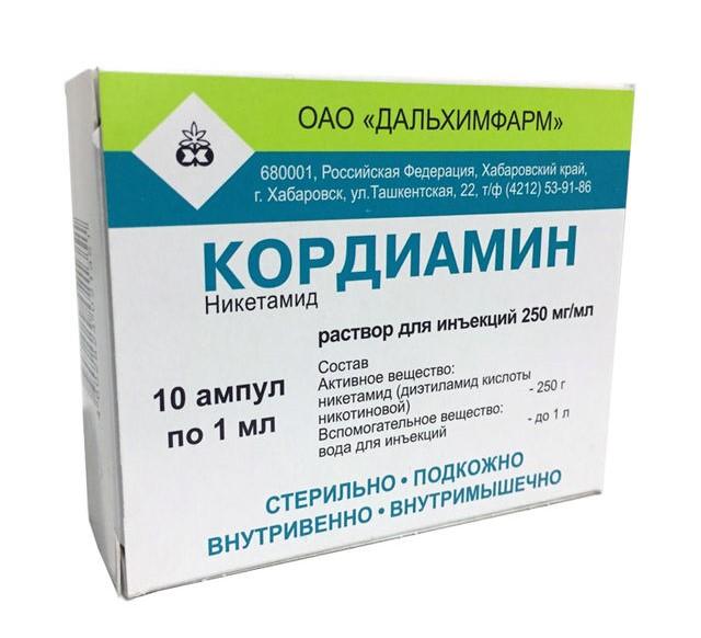 Кордиамин раствор для инъекций 250 мг/мл 1 мл 10 шт.
