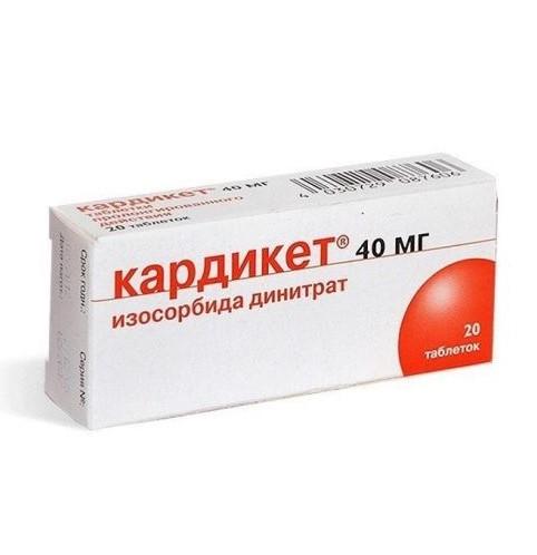 Купить Кардикет таблетки 40 мг 20 шт., Schwarz Pharma