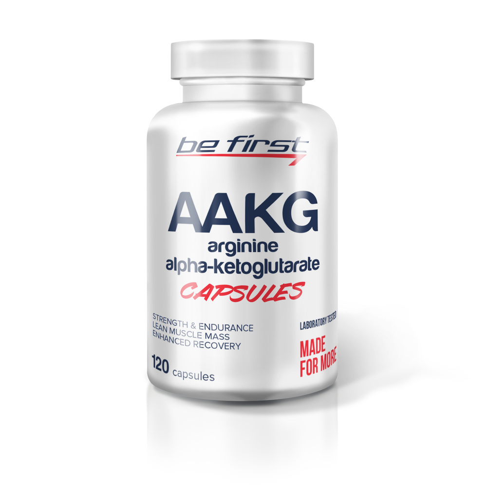 Be First AAKG Capsules 120 капсул
