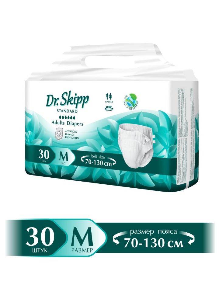 Купить Подгузники для взрослых Dr.Skipp Standard, размер M-2, (70-130 см), 30 шт., 8019