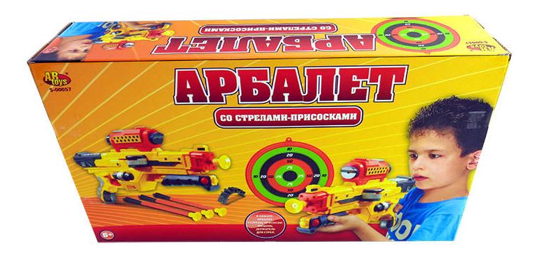 Арбалет ABtoys со стрелами на присосках желтый