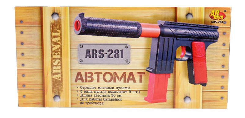 Купить Автомат 30 см ars-281(dq-2658), ABtoys, Стрелковое игрушечное оружие