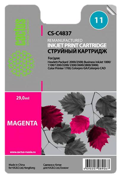 Картридж для струйного принтера Cactus CS-C4837 пурпурный