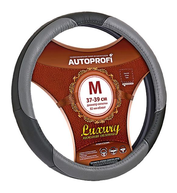Оплетка на руль Autoprofi Luxury AP 1010