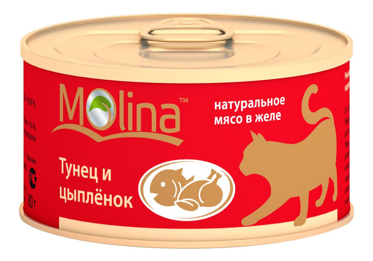 Консервы для кошек Molina, тунец, цыпленок, 12шт по 80г