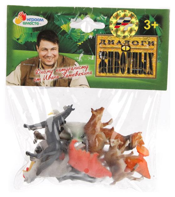 Купить Игровой набор животных Играем вместе Набор из 12-и домашних животных, Играем Вместе, Игровые наборы
