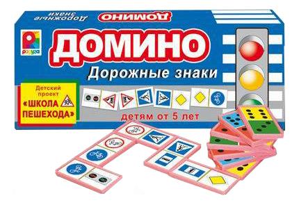 Семейная настольная игра Радуга Домино Дорожные знаки С-800