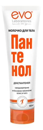 Молочко для тела EVO Пантенол 150 мл