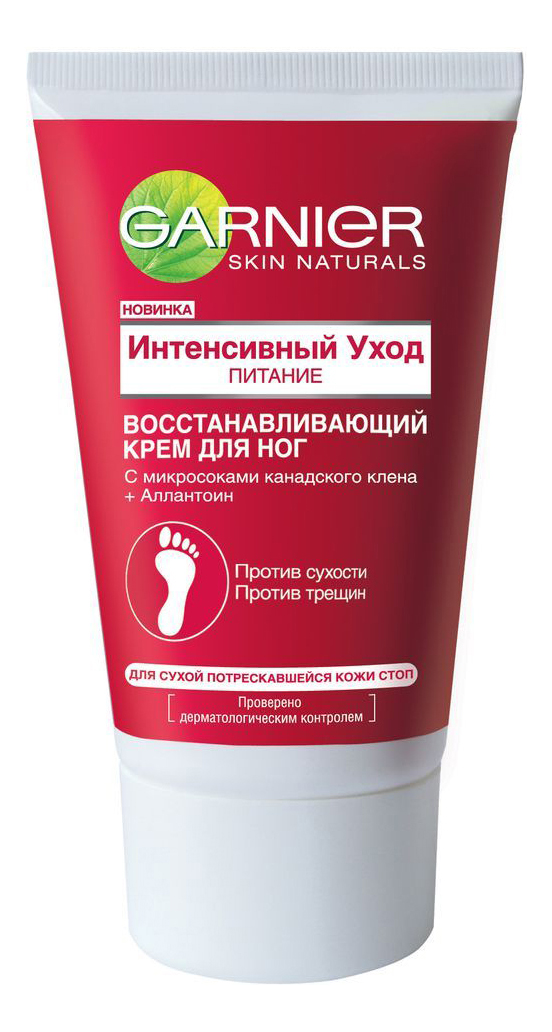 Крем для ног Garnier Skin Naturals Интенсивный уход Питание 100 мл