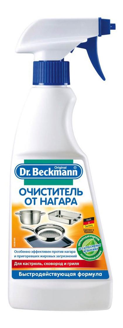 Средство Dr. Beckmann от нагара 250 мл