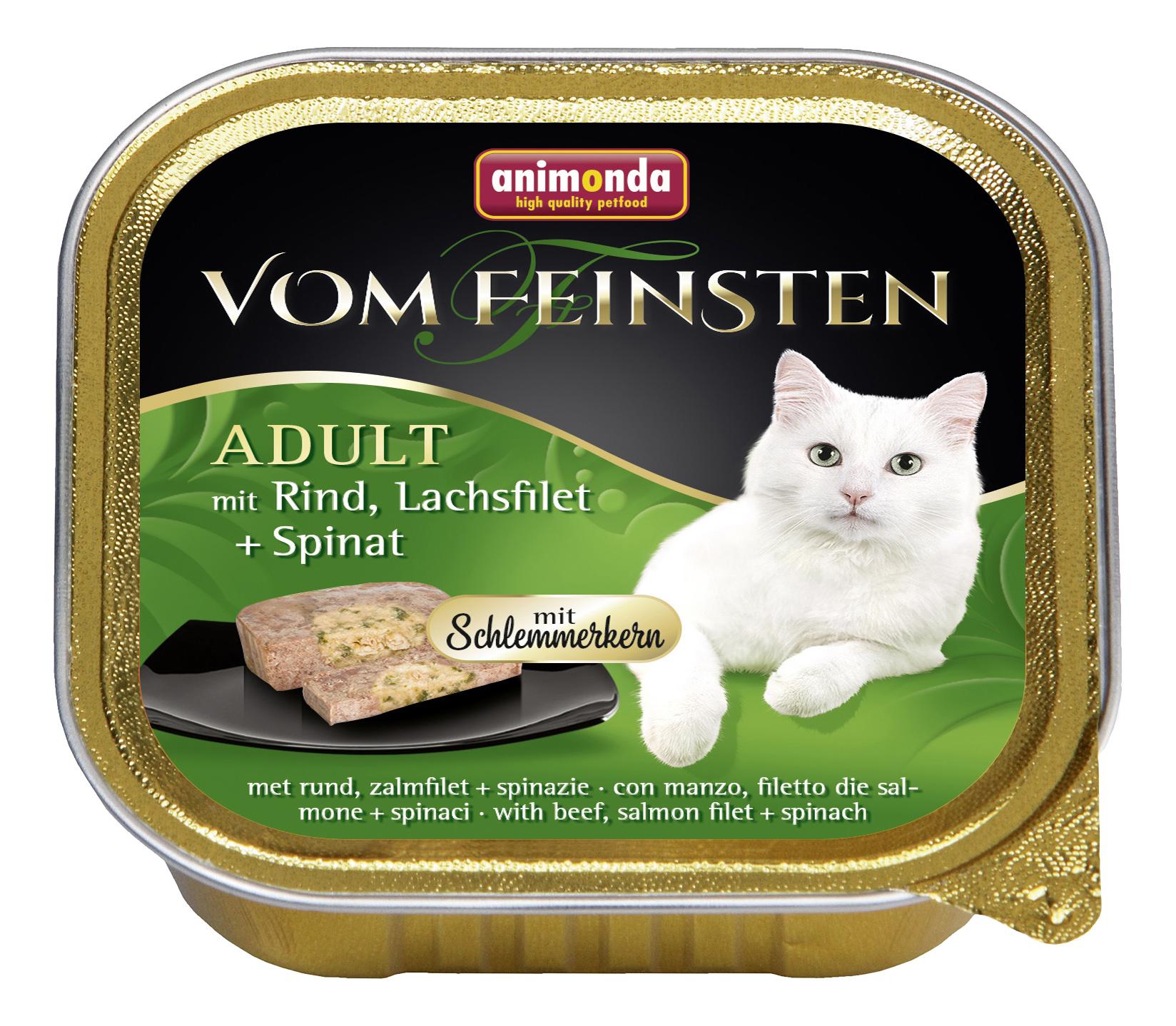 Консервы для кошек Animonda Vom Feinsten Adult, говядина, лосось, овощи, 100г фото