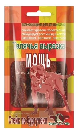 Лакомство для собак Green Qzin Мощь, сушеное телячье мясо, 50г фото