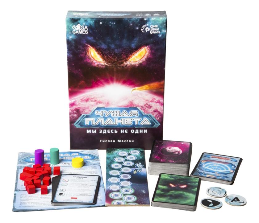 Купить Семейная настольная игра Geek Attitude Games Чужая Планета, Семейные настольные игры