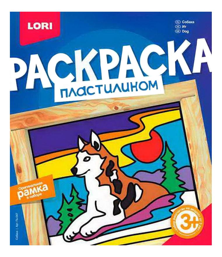 Набор для лепки из пластилина LORI Собака