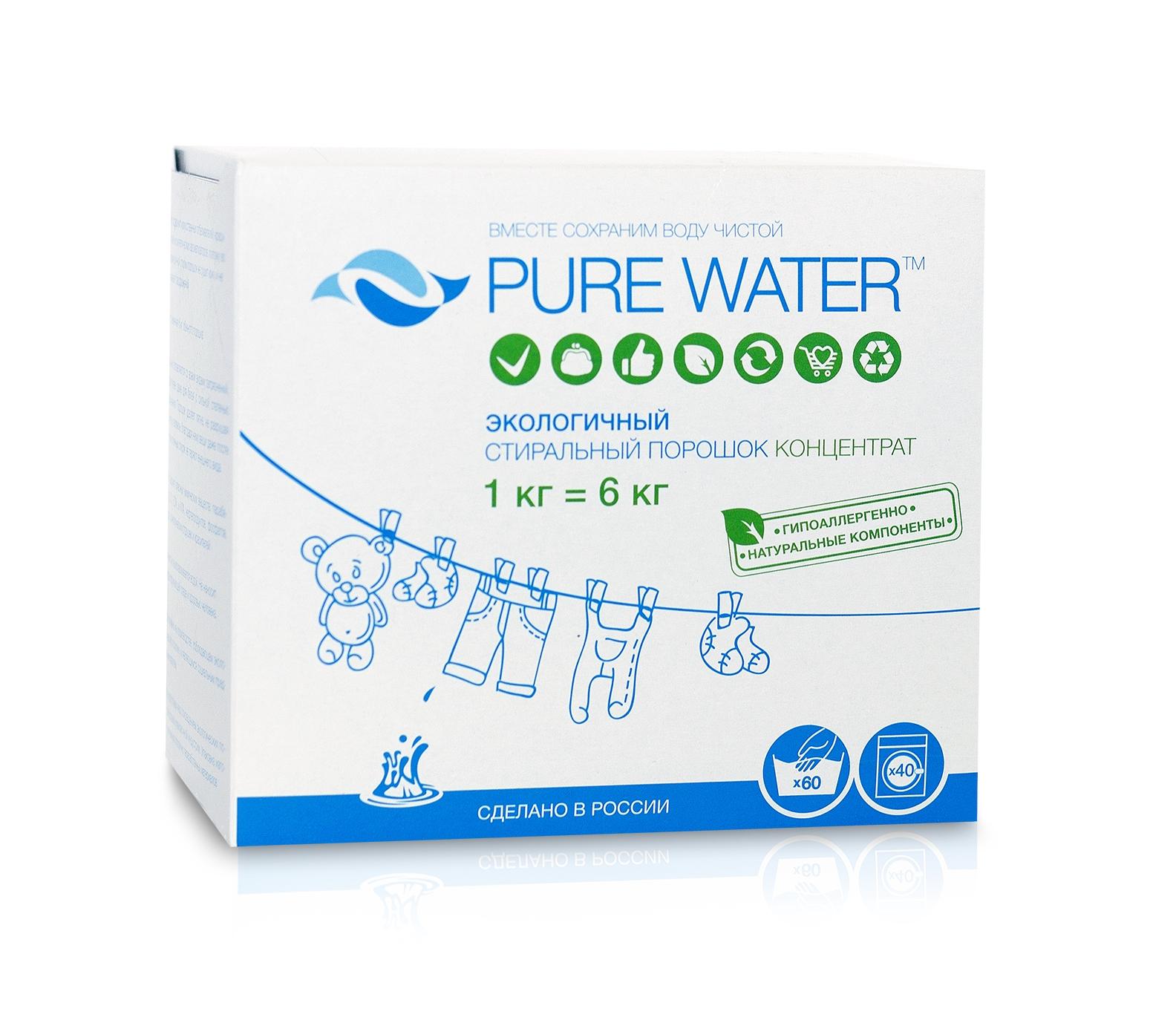 Порошок Pure Water  для стирки