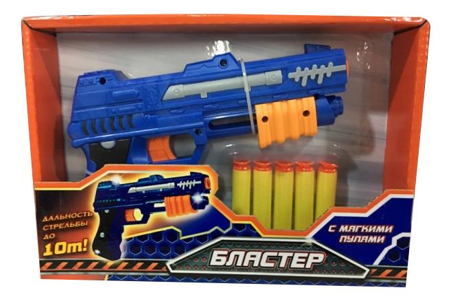 Купить С мягкими пулями, Детское оружие Бластер с мягкими пулями Играем Вместе 1608G372-R, Бластеры