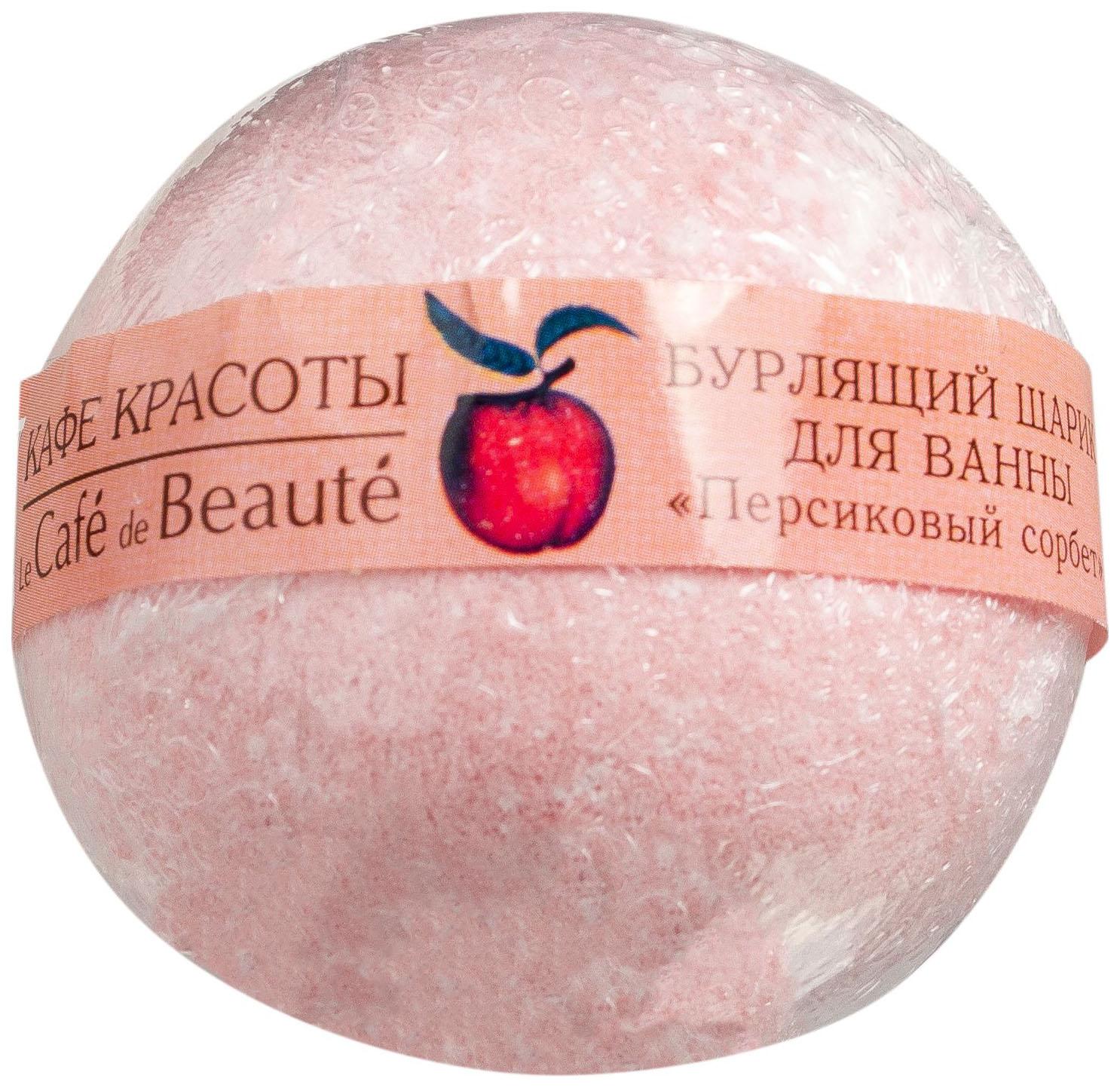 Бомбочка для ванн Кафе красоты Персиковый сорбет 100 г фото