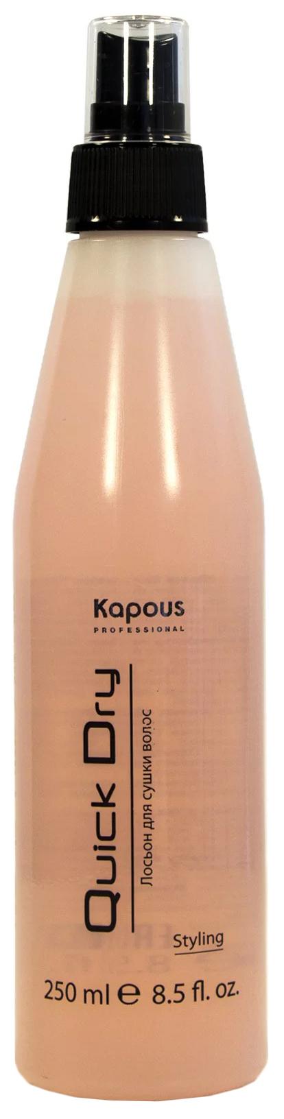 Лосьон для волос Kapous Professional Hair Drying Lotion