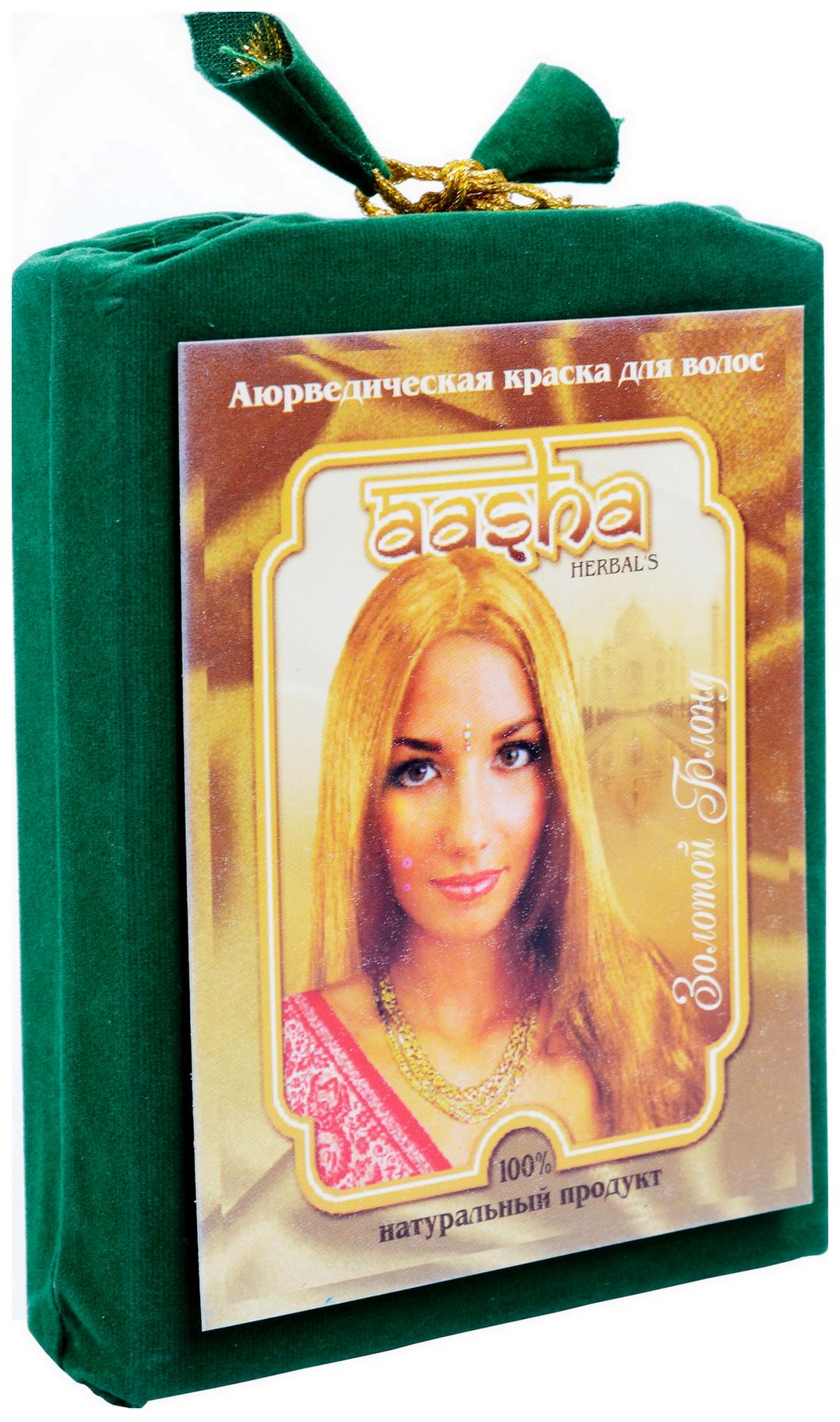Купить Краска для волос Aasha Аюрведическая Золотой Блонд 100 г, Aasha Herbals