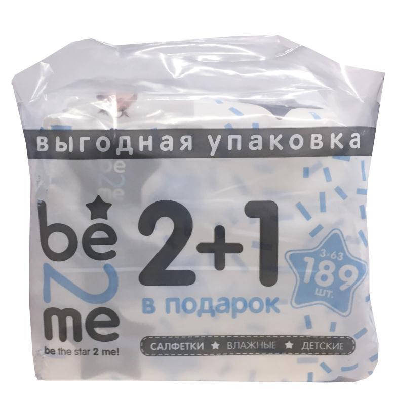 Купить Влажные салфетки Be2Me 63х3 шт., Детские влажные салфетки