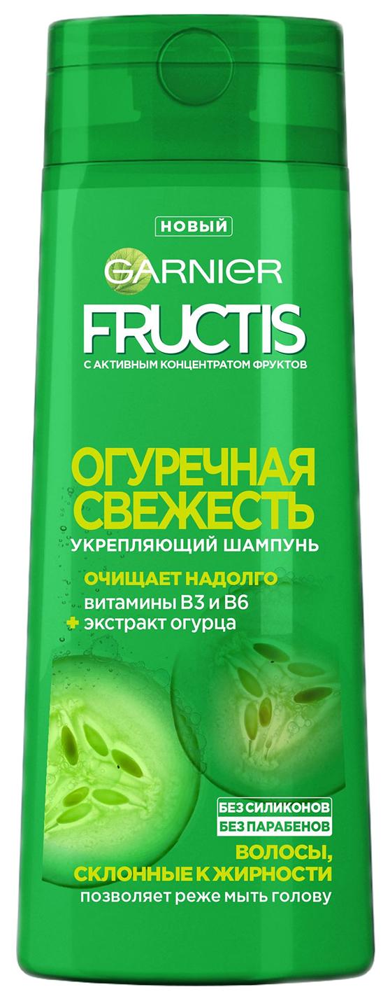 Шампунь Garnier Fructis Огуречная свежесть 400 мл