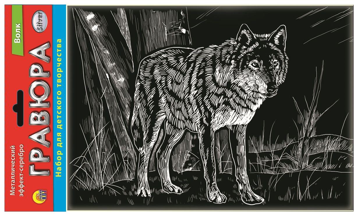 Гравюра Рыжий Кот Волк