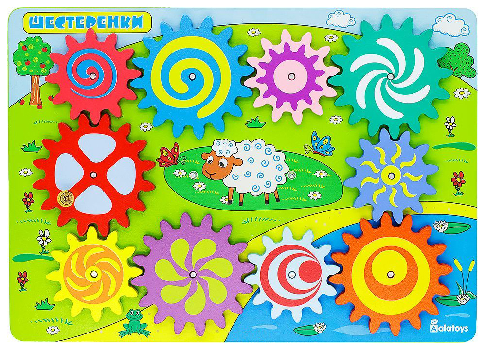 Развивающая игрушка Alatoys Бизиборд Шестеренки Алатойс