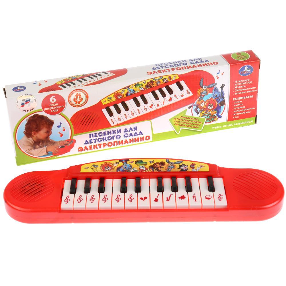 Электропианино Умка 6 песен для детского сада