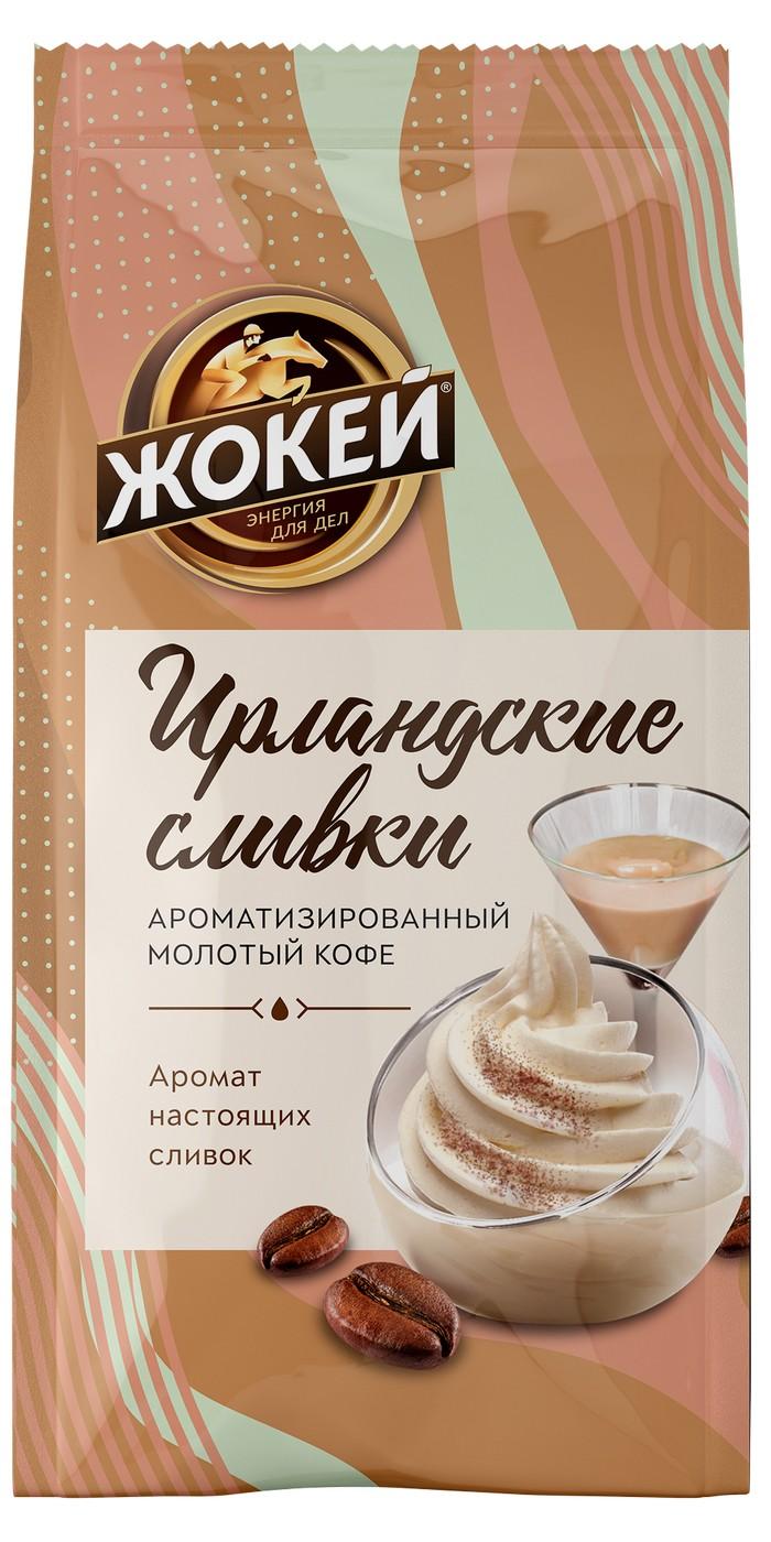 Кофе молотый Жокей ирландские сливки 150 г