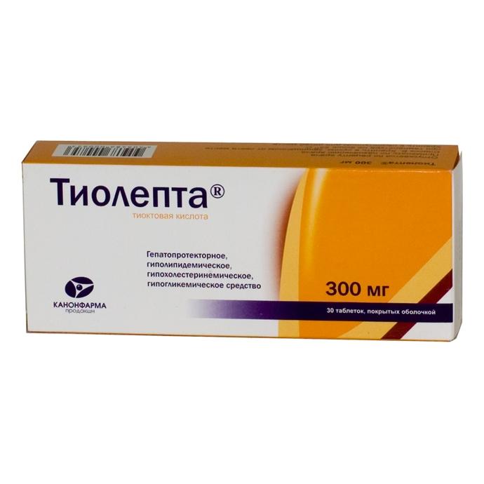 Тиолепта таблетки 300 мг 30 шт.