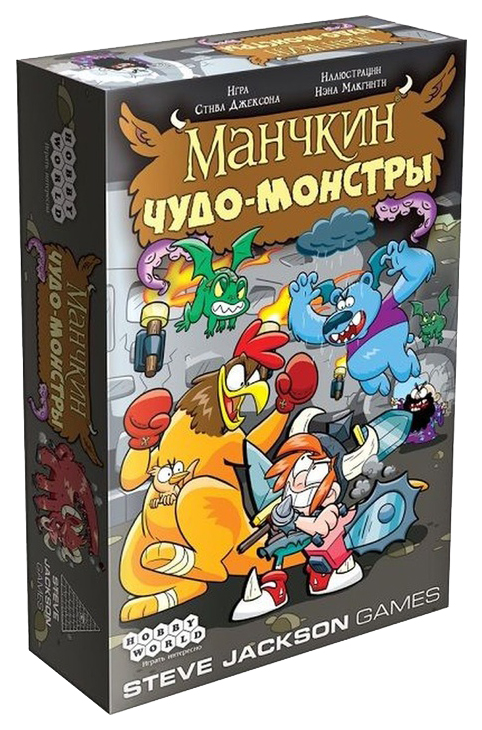 Настольная игра Hobby World Манчкин Чудо-монстры 1720 фото