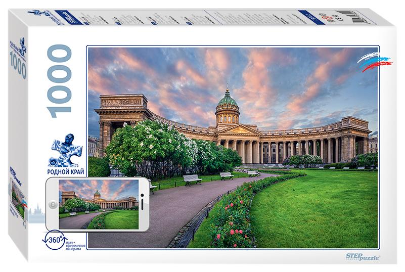Купить Пазл Санкт-Петербург , 1000 элементов, Step Puzzle, Пазлы