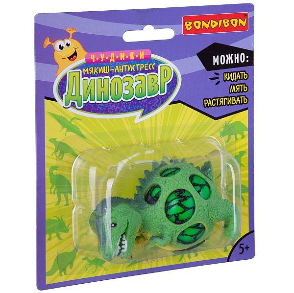 Купить Игрушка-антистресс Bondibon Динозавр. Тиранозавр , Мягкие игрушки антистресс