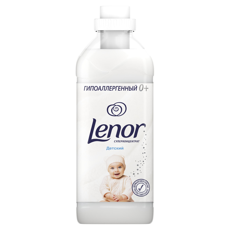 Кондиционер для белья Lenor концентрированный детский