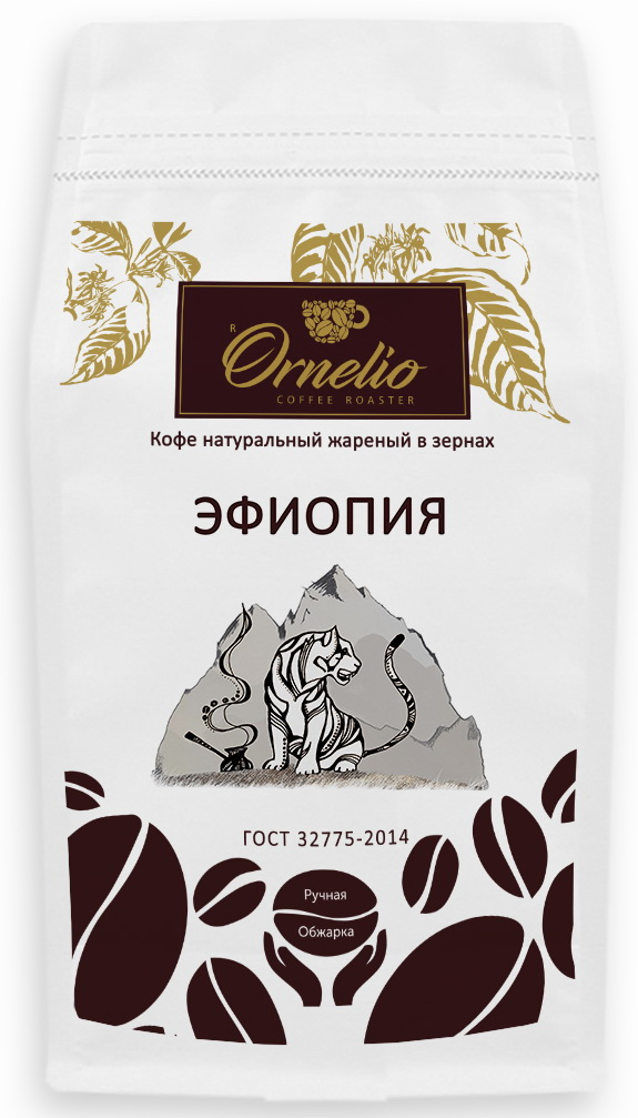 Кофе арабика Ornelio натуральный жареный в зернах Эфиопия фото