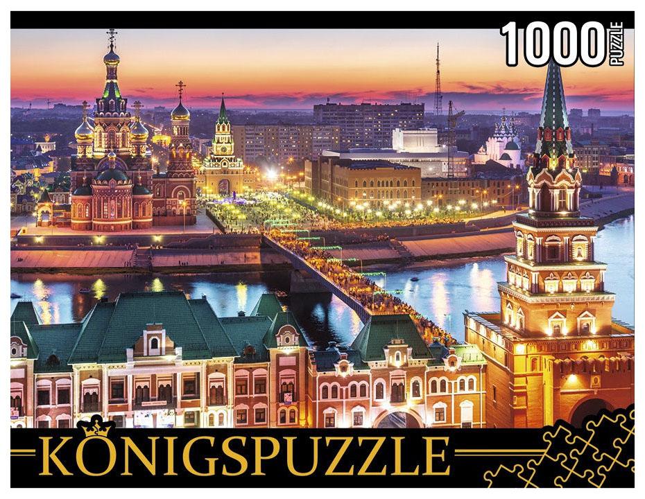 Пазл Konigspuzzle Россия Йошкар-Ола ГИК1000-6534 1000 деталей, Königspuzzle, Пазлы  - купить со скидкой
