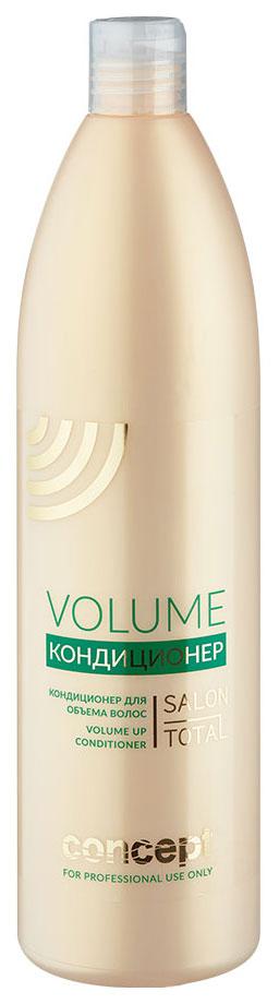 Кондиционер для волос Concept Salon Total Volume Up 1 л
