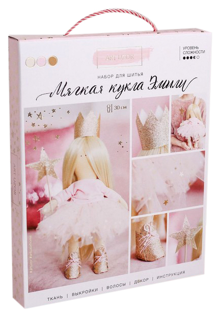 Интерьерная кукла «Эмили», набор для шитья, 18 × 22.5 × 3 см Арт Узор