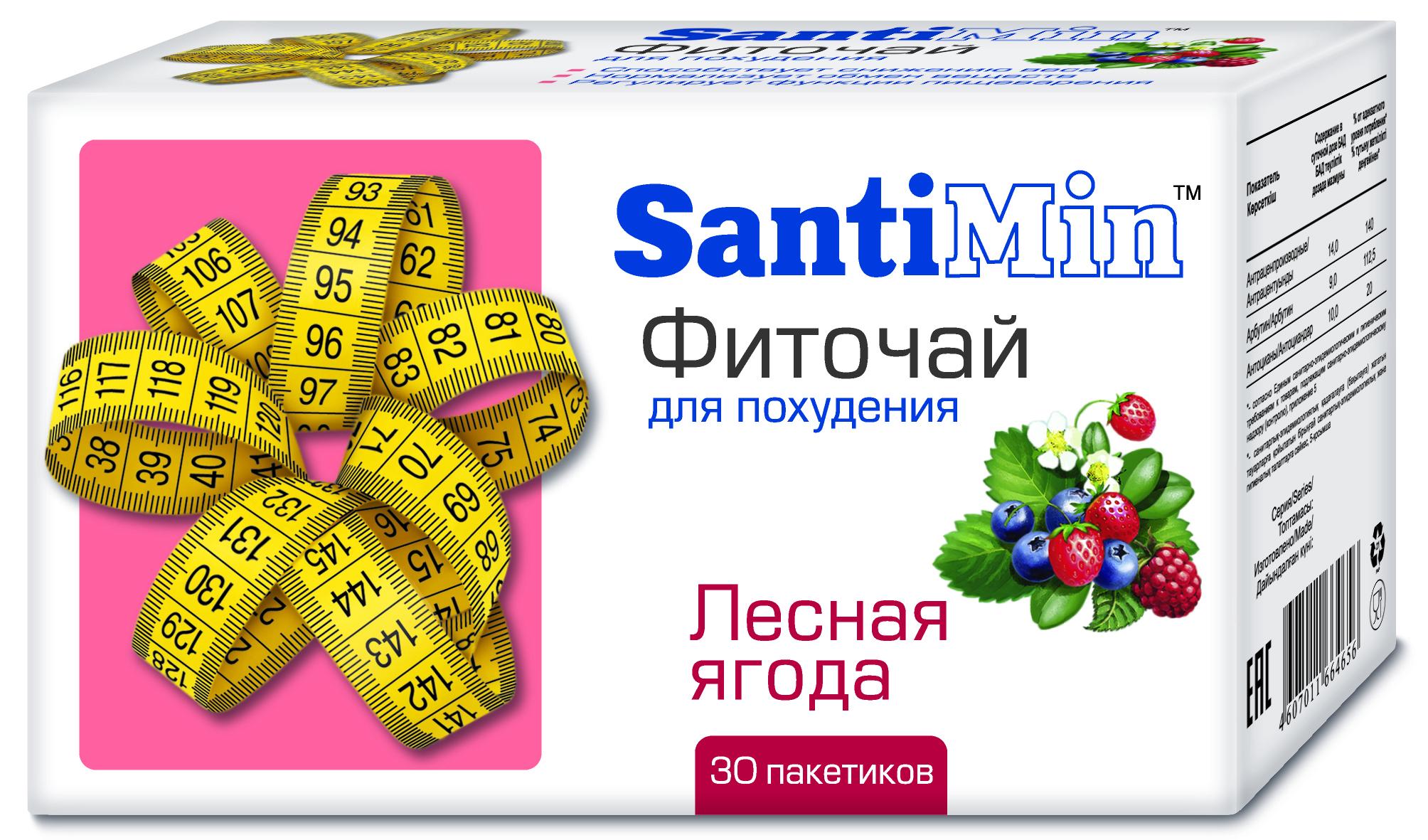 Чай сантимин для похудения