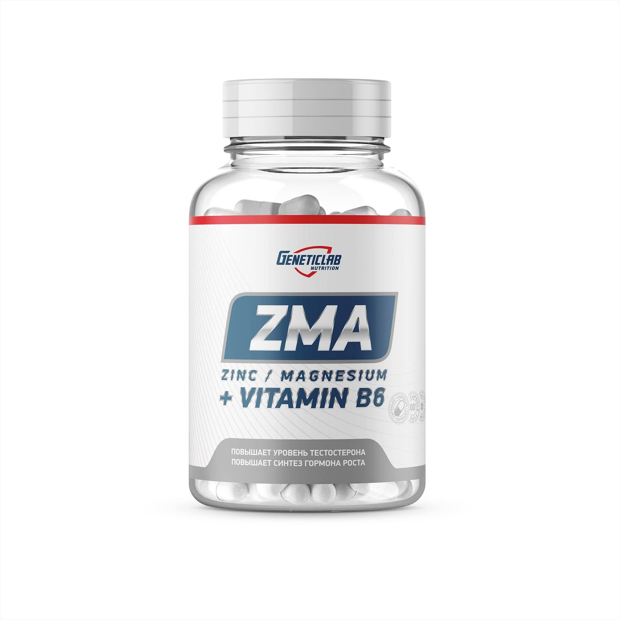 Витаминно минеральный комплекс GeneticLab Nutrition ZMA