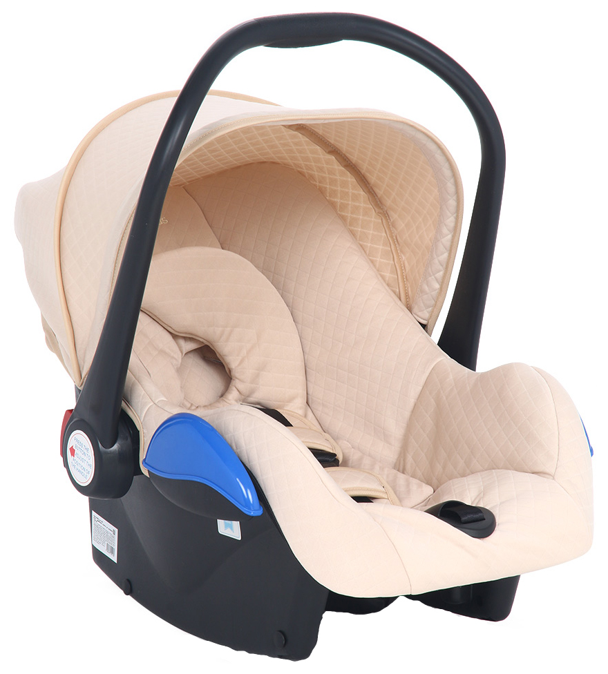 Детское автокресло-переноска Leader Kids Roomer II 0-13 кг, Ivory/Молочный