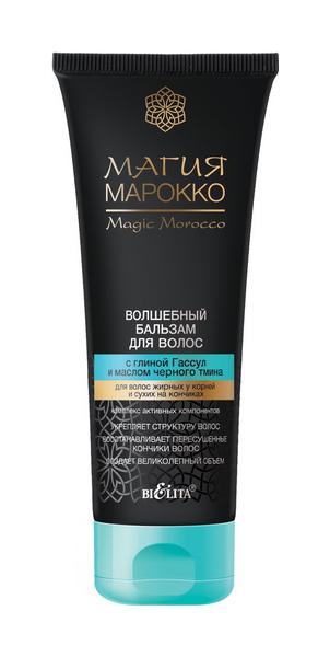 Бальзам для волос Bielita Магия Марокко С глиной Гассул и маслом черного тмина 200 мл