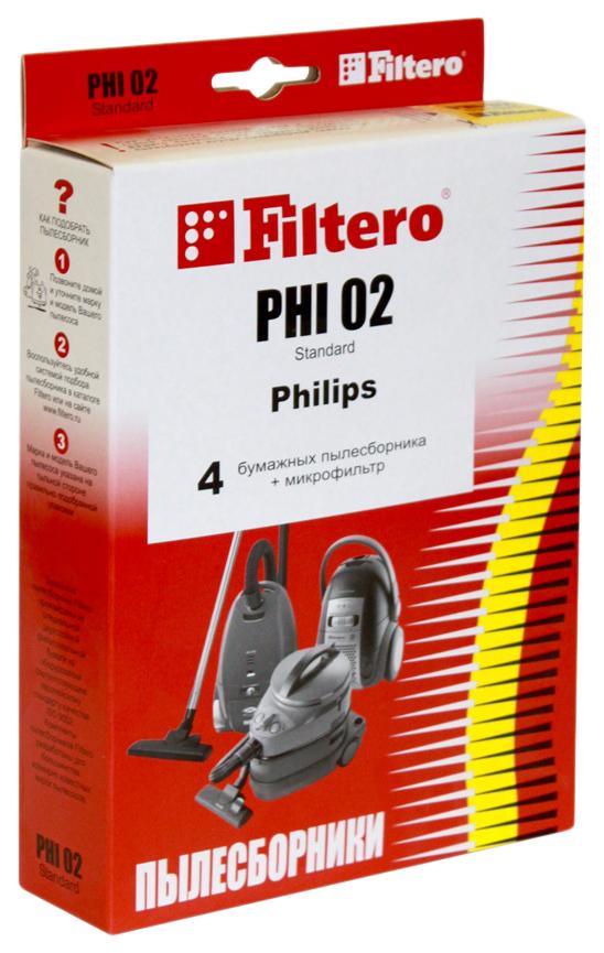 Пылесборник Filtero Standard PHI 02