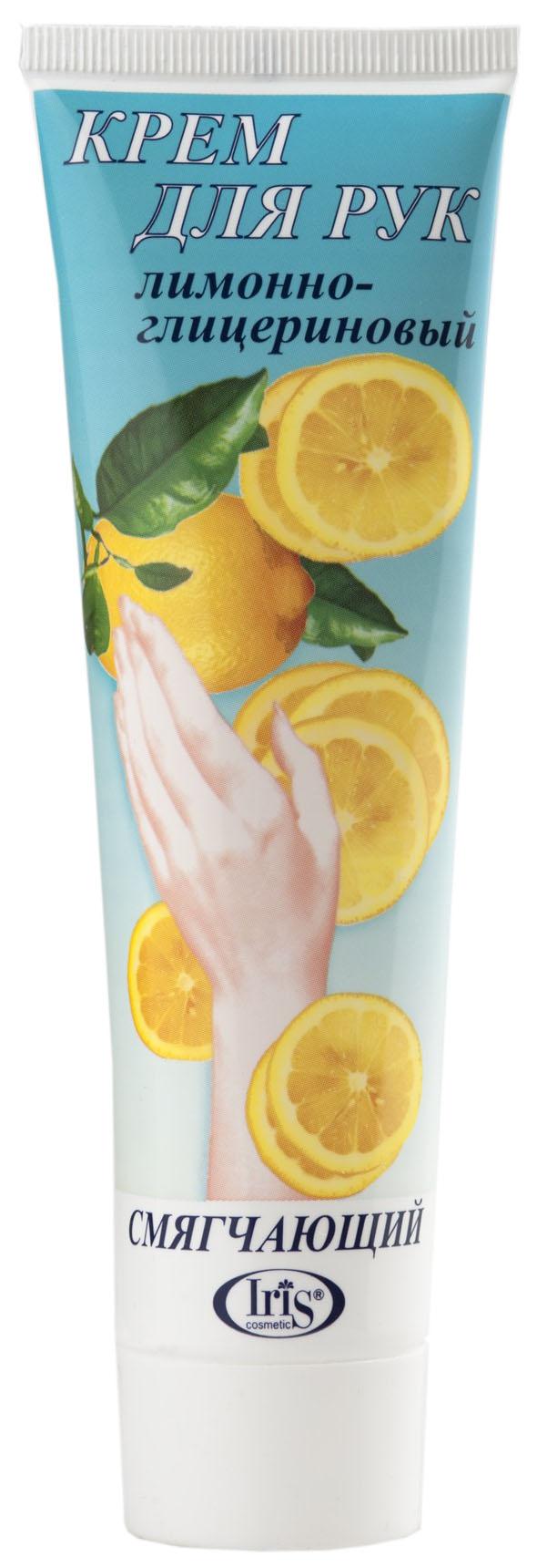 Крем для рук IRIS Лимонно-глицериновый смягчающий 100 мл