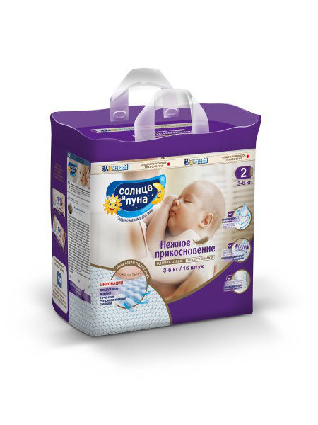 Подгузники для новорожденных Солнце и Луна нежное прикосновение 2/s 3-6 кг 16 шт.